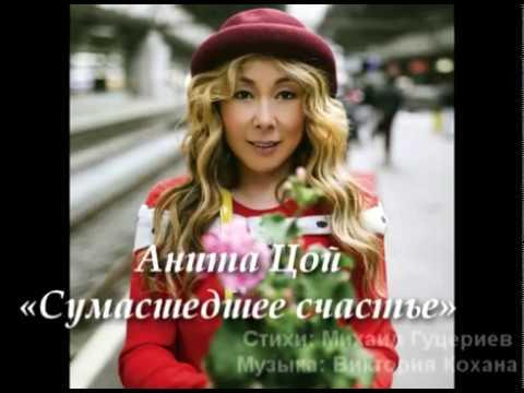 Песня счастье русской земли минусовка и текст