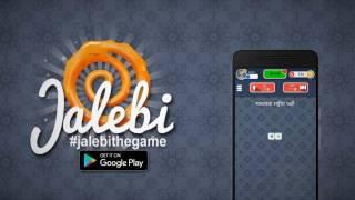 Jalebi  Desi Word Game Official Trailer