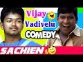 Vijay - Vadivelu Comedy Scenes | Sachein Tamil Movie | Genelia | Santhanam | Balaji | Mayilsamy
