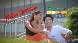 Naksa Phulosan //Official chakma Music Video//Hiramoy//Pinki//Bandana//Klinton//Sarat//Jiban//Firoz