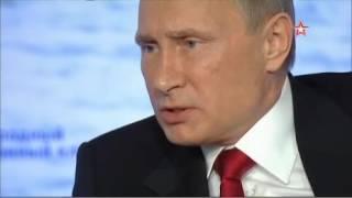 Если драка неизбежна, бить надо первым — Путин