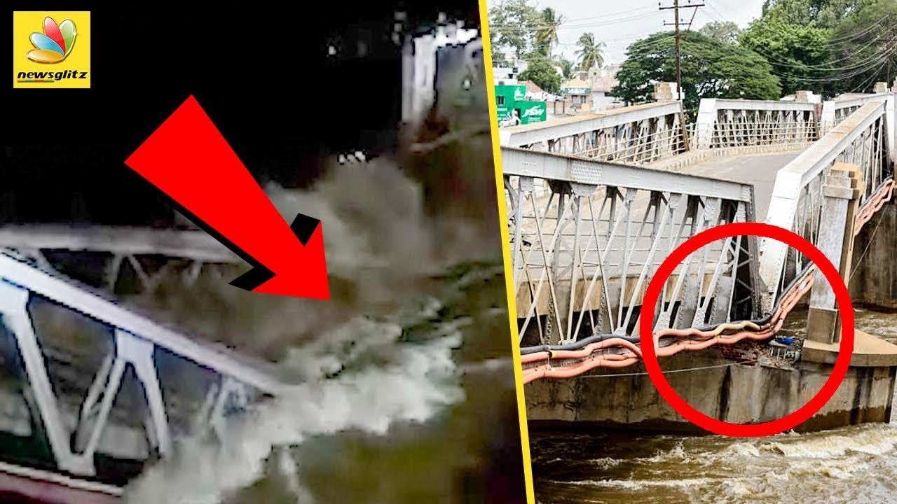 ஆற்றில் அடித்து செல்லப்பட்ட கொள்ளிடம் பாலம் ! | 90-year-old Kollidam bridge  collapse