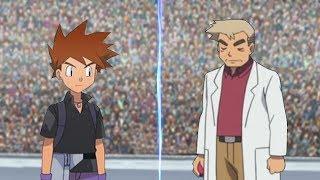 Pokemon Battle USUM: Gary Vs Professor Oak (Pokémon Oak Face Off!)