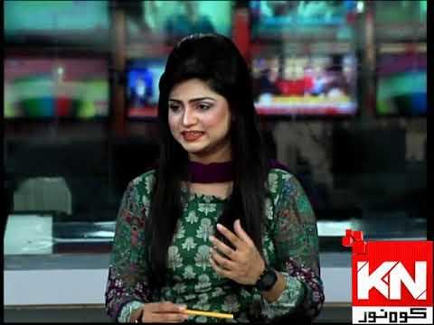 Kohenoor@9 31 October 2019   Kohenoor News Pakistan