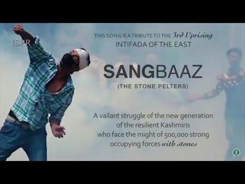 Kashmir Sangbaaz | Kashmir Solidarity Day 2017 (ISPR Official Video)