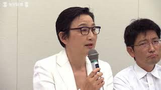 辛淑玉さん:ニュース女子巡り提訴へMX社長が謝罪