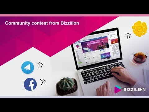 Bizzilion.com отзывы 2019, mmgp, конкурс, gift from Bizzilion company!