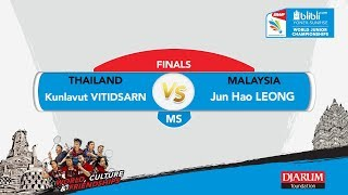 WORLD JUNIOR CHAMPIONSHIPS 2017 | MS FINALS | VITIDSARN (THA) vs LEONG (MAS)