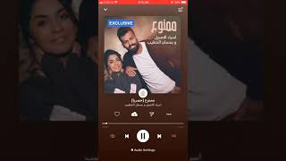 تحميل اغاني اسراء الاصيل و بسمان الخطيب ممنوع | Israa Alasel - Mamnoo3 MP3