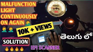 Malfunction light continuously on అవుతుందా?|malfunction| |RoyalEnfieldRiders|Telugu 2020