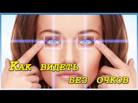 Макияж глаз для очков при близорукости