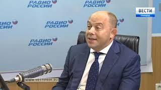 «Вести: Приморье. Интервью» с Константином Богданенко и Игорем Меламедом