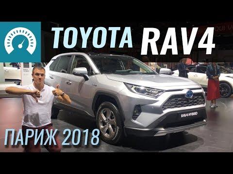 Toyota Rav 4 Hybrid Кроссовер класса J - тест-драйв 1