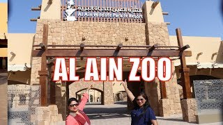 Al Ain Zoo tour ll United Arab Emirates ll Vlog- 24. চিড়িয়াখানা পরিদর্শন।