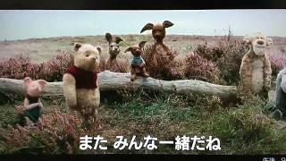 mqdefault - 【Christopher Robin】プーと大人になった僕