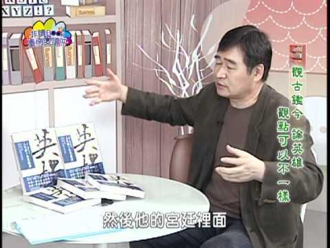 【宅閱讀記憶吐司】非讀Book臺南愛讀冊第9集(2)