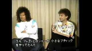 Brian May and John Deacon (QUEEN) Interview in Japan