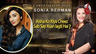 Aisha Ko Kiya Cheez Sab Say Asan lagti Hai? | Aisha Khan | Sonia Rehman | Best Scene