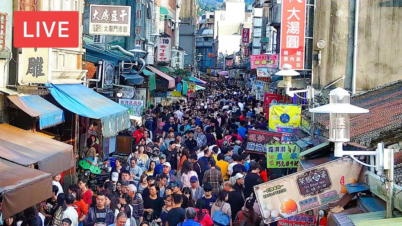 台湾のレトロな街並み【大渓老街】Daxi Old Street Live Cam