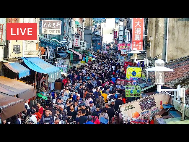 Live webcam Daxi Old Street, Taoyuan