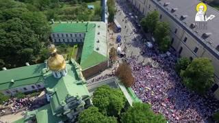 Крестный ход - 2017
