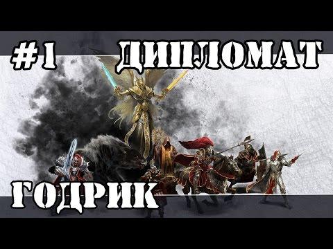 Мод для герои меча и магии 6