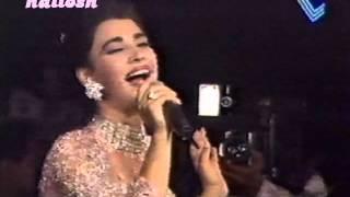 اغاني حصرية نجوى كرم - مدللين - حفل 95 تحميل MP3