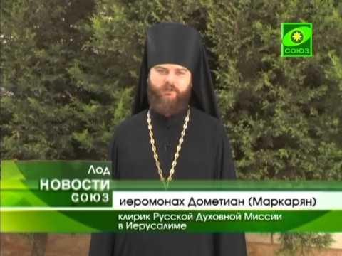 Церковь невский район спб
