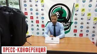 Пресс- конференция по итогам матчей «Бейбарыс» - «Арлан»(31.10.18)
