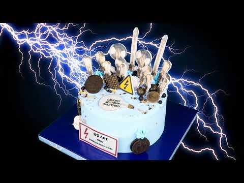 Рецепт торта для электрика