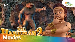 Hanuman Jayanti Special 2019 | Bal Hanuman 2 (बाल हनुमान) | Popular Animation Movies For Children