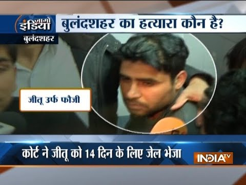 Bulandshahr violence: Army man Jeetu Fauji sent to jail for 14 days