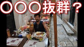 クロアチア・ドゥブロヴニク・旧市街内路地裏レストラン!クロアチア料理!アドリア海の海鮮料理Restaurant,Old-city,Dublovnik,Croatia国際ジャーナリスト大川原明