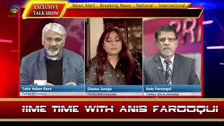 Pak Chief Justice's UK Controversial Visit for Dam -shama Junejo in Prime Time @TAG TV