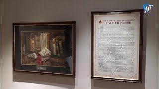 В Великом Новгороде начала работу выставка московской «Школы акварели Сергея Андрияки»