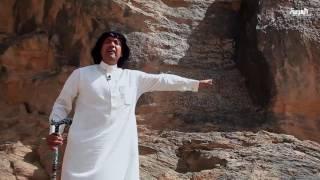 الملكُ الحميريُ الذي مر بالدوادمي تحميل MP3