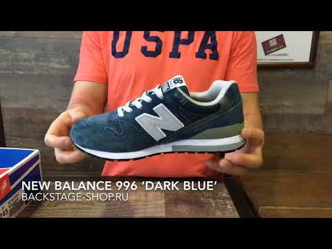 New Balance 996 Dark Blue