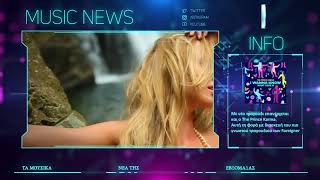 MUSIC NEWS WEEK #11