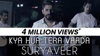 Kya Hua Tera Wada (Cover Version) - Suryaveer