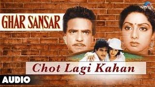 Ghar Sansar : Chot Lagi Kahan Full Audio Song   Sridevi
