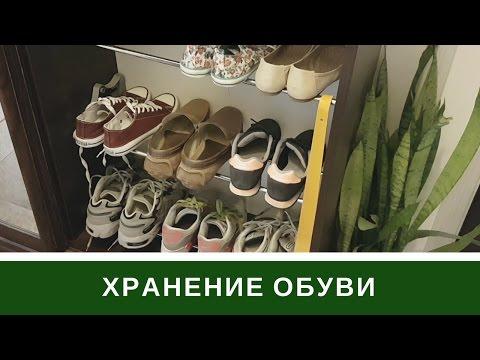 👠 Хранение Обуви В Шкафу Купе в Прихожей 👠