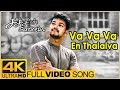 Va Va Va En Thalaiva Full Video Song 4K | Sachien Tamil Movie | Vijay | Genelia | Devi Sri Prasad