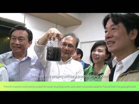 Premier visits Zengwen Reservoir, Tainan water recycling facilities