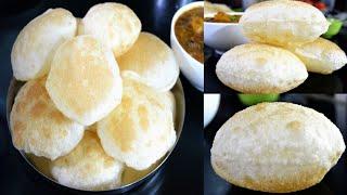 ഒട്ടും എണ്ണ കുടിയ്ക്കാതെ…പൂരി ഇങ്ങനെ ഉണ്ടാക്കി നോക്കൂ 👌😋/Rava Poori/Semolina Poori Recipe