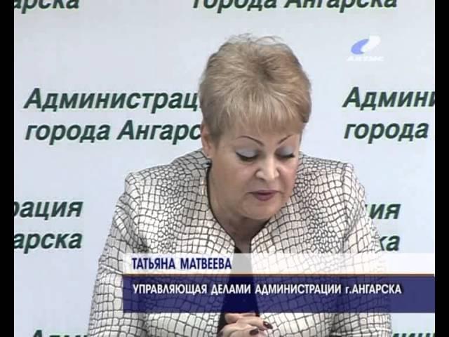 Три кандидатуры выдвинуты на соискание звания «Почетный гражданин Ангарска»