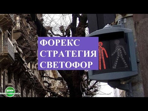 Брокеры помощь в получении кредита якутск адрес