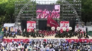 KanoN熱田ノ創2018.8.25にっぽんど真ん中まつりメイン会場