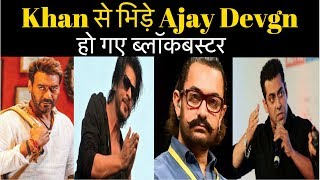 7 BIG CLASH |   Ajay Devgn | Salman Khan  | Sharukh  Khan  | Aamir Khan