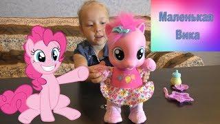My Little Pony Малютки пони Пинки пай