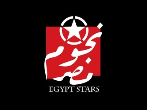 مهرجان العين ب العين غناء محمد الفنان و اسلام الابيض 2018